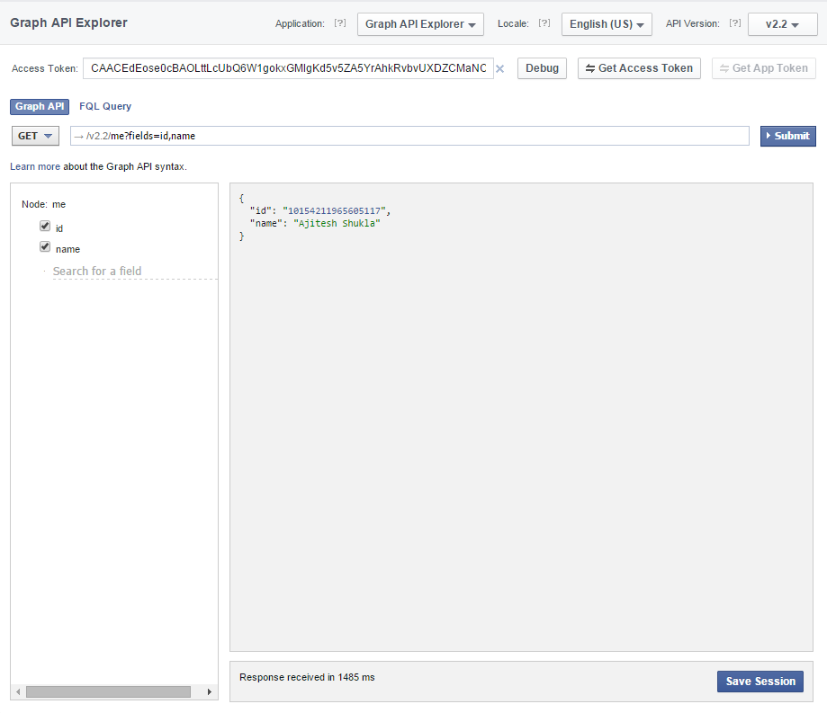 API – How to Get Started with Facebook API Integration