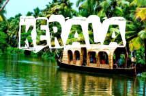 kerala blockchain training India