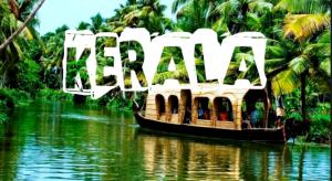 kerala blockchain training India